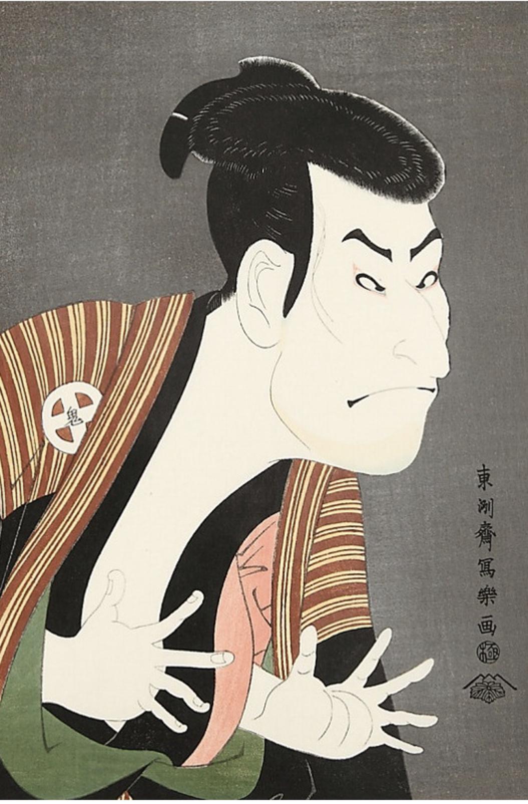 syaraku 江戸出版界の名プロデューサー、蔦重こと蔦屋 重三郎   浮世絵復刻版画専門店 金