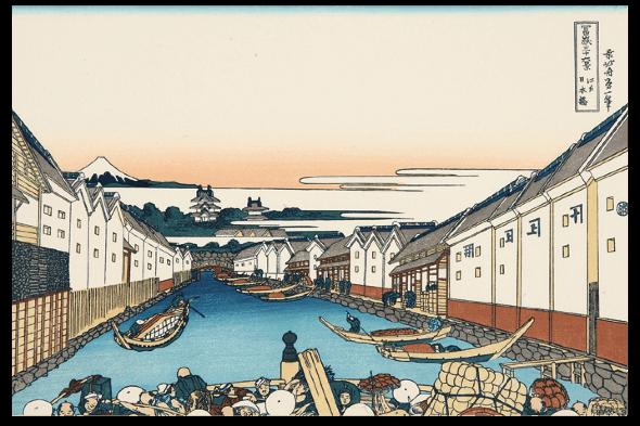 葛飾北斎 富嶽三十六景「日本橋 朝之景」