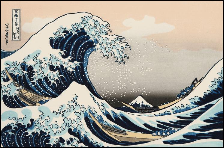 富嶽三十六景「神奈川沖浪裏」