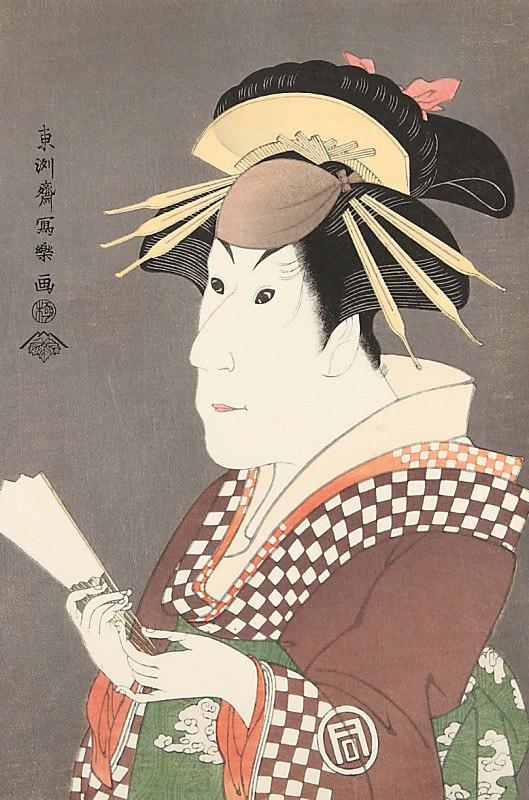 東洲斎写楽「三世佐野川市松の祇園町の白人おなよ」