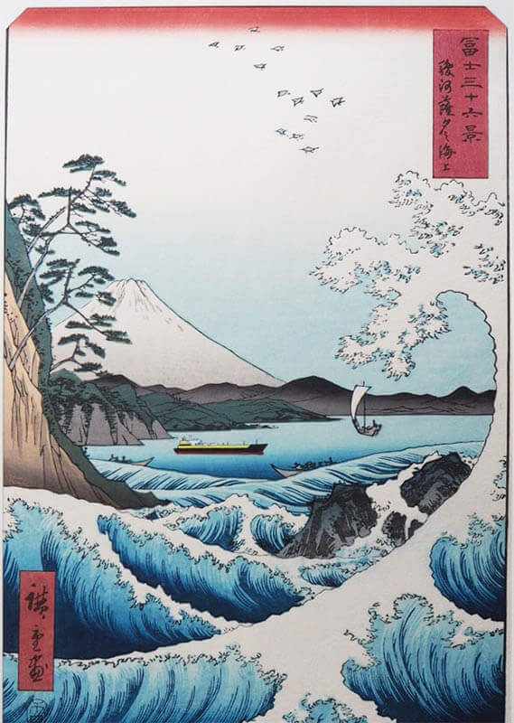 Our original Ukiyo-e prints (boats are added!)