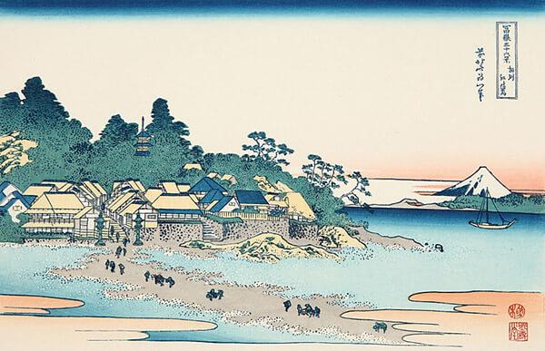 湘南の代表的なシンボル『相州江の島』(富嶽三十六景)