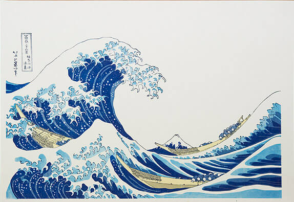A wave swells
