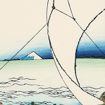 上総の海路 (かずさのかいじ) | 浮世絵復刻版画専門店 岩下書店