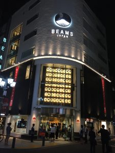 BeamsJapan