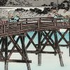 岡崎 矢矧之橋 (おかざき やはぎのはし)
