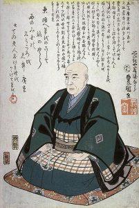 440px-portrait_a_la_memoire_dhiroshige_par_kunisada
