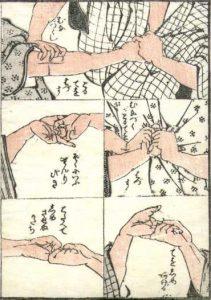 manga_hokusai