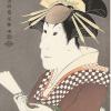 市松の家紋と石畳文様〜写楽『三世佐野川市松の祇園町の白人おなよ』