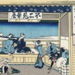 富士のたもとで人間模様、北斎劇場のはじまり、はじまりぃ