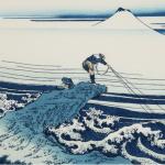 北斎さんの大人気作品「甲州 石班澤」の謎解き