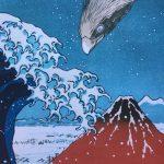 「こんな浮世絵、見たことない!」浮世絵リミックス〜もうひとつの浮世絵シリーズ