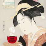 茶屋のアイドル「おきたさん」のバレンタイン